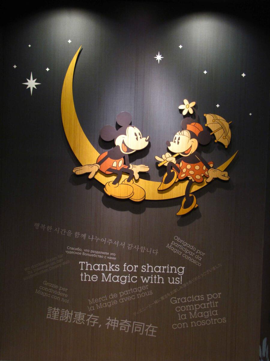 Gracias por compartir la magia con nosotros